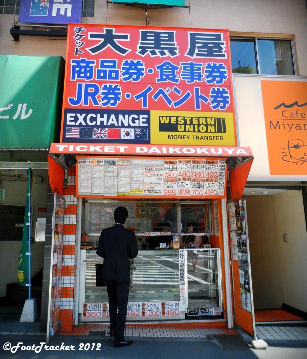 Money Tip in Tokyo: Ticket DaiKokuya @Shinjuku