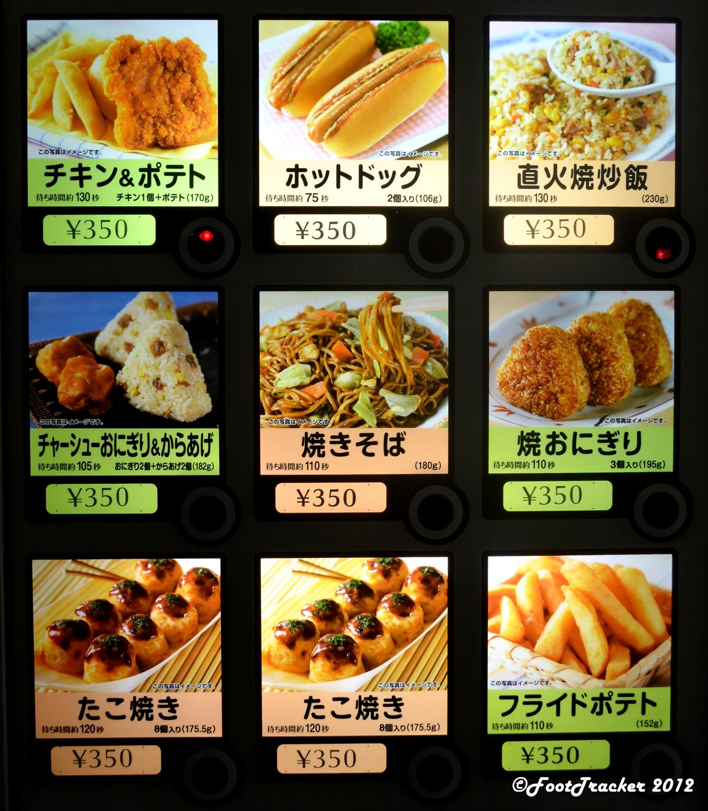 japanese vending machine food